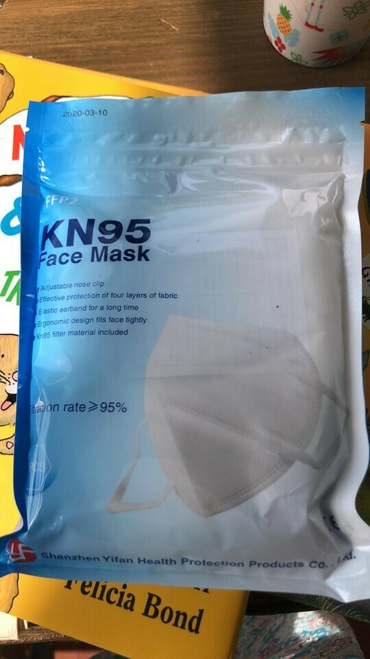 KN95/FFP2 Face Masks - Pack 5 (individually wrapped)
