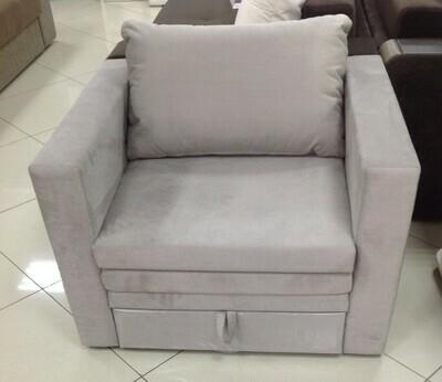Кресло Рио серый