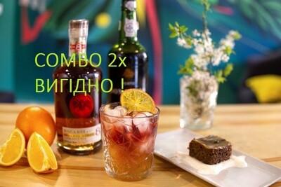 Combo Set = 2 Стікі Тофі + 2 коктейля