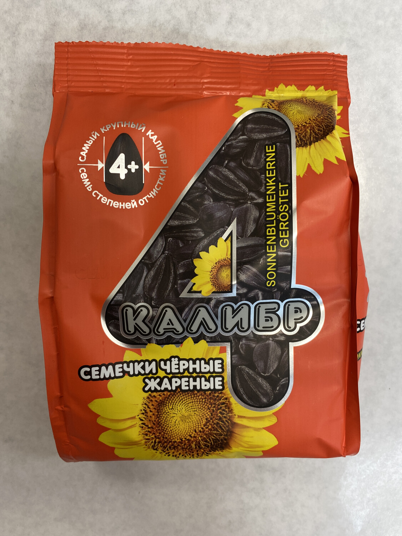 Roasted Sunflower No Salt