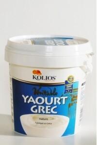 Gros grec  1 kilo