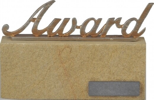 Награда AWARD