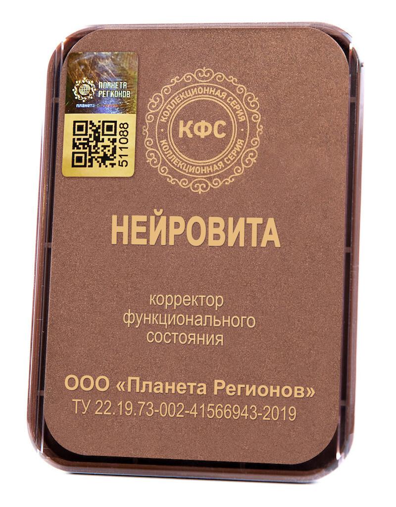 "КФС «НЕЙРОВИТА» с 5-м Элементом / CFS ""Neurovita"""