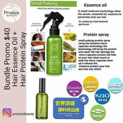 Hair Essence Oil + Hair Protein Spray (Bundle Promo)