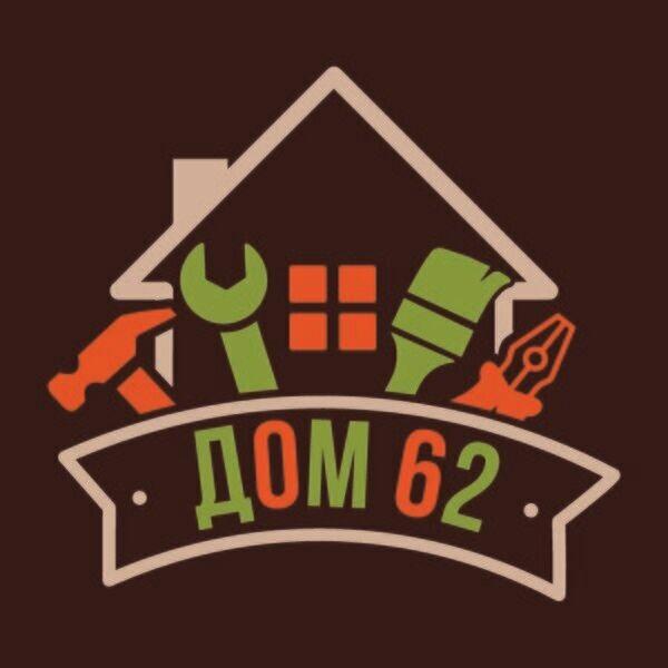Дом 62
