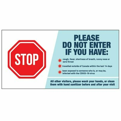 Exterior - Please Do Not Enter If You Have:
