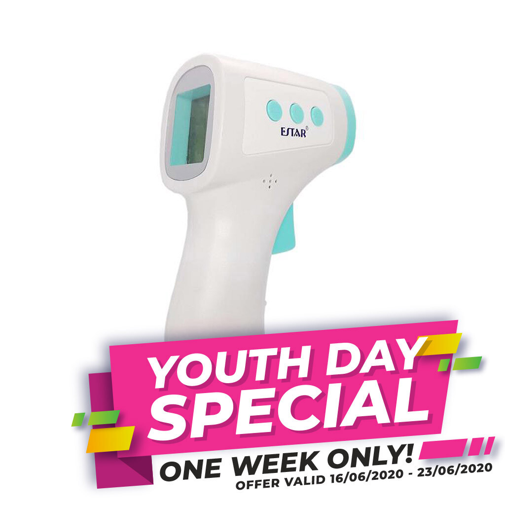 *SPECIAL OFFER* EStar Infrared Thermometer