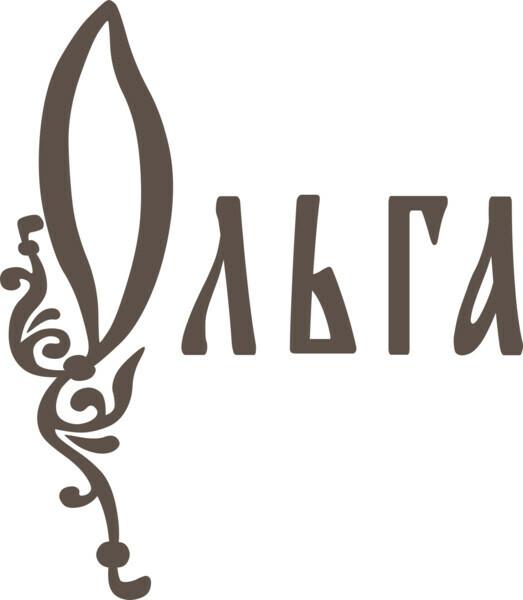 """Ювелирная мастерская """"Ольга"""""""