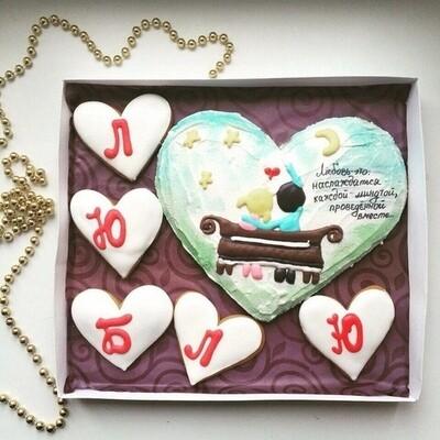 Набор Любовь №25