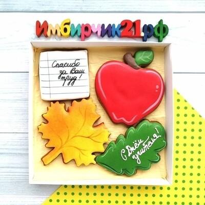 Набор День учителя №29