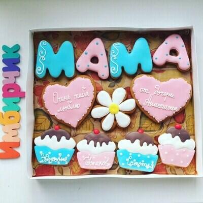 Набор для мамы №22