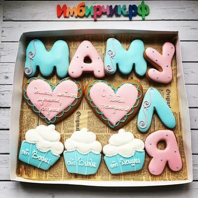 Набор для мамы №26