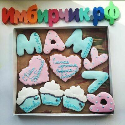 Набор для мамы №37