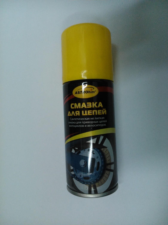 Смазка для цепи ASTROhim  140мл