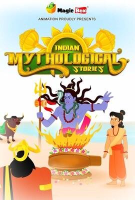 Mythological Stories