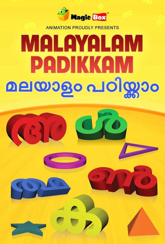 Malayalam Padikkam