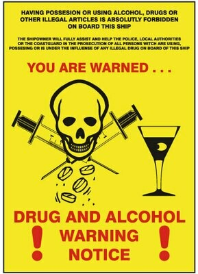 Об алкоголе и наркотических веществах