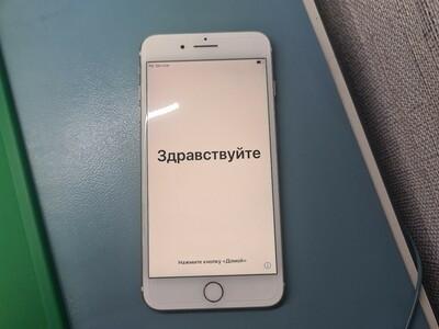 Телефон Apple iPhone 7 plus 256Gb