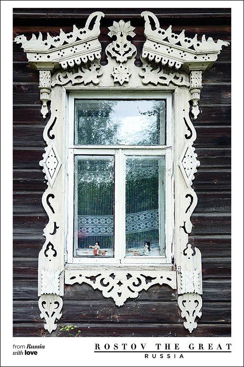 Открытка с одним наличником из Ростова Великого