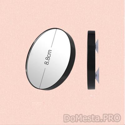 Зеркало макияжное, увеличение × 5, на присосках, цвет чёрный