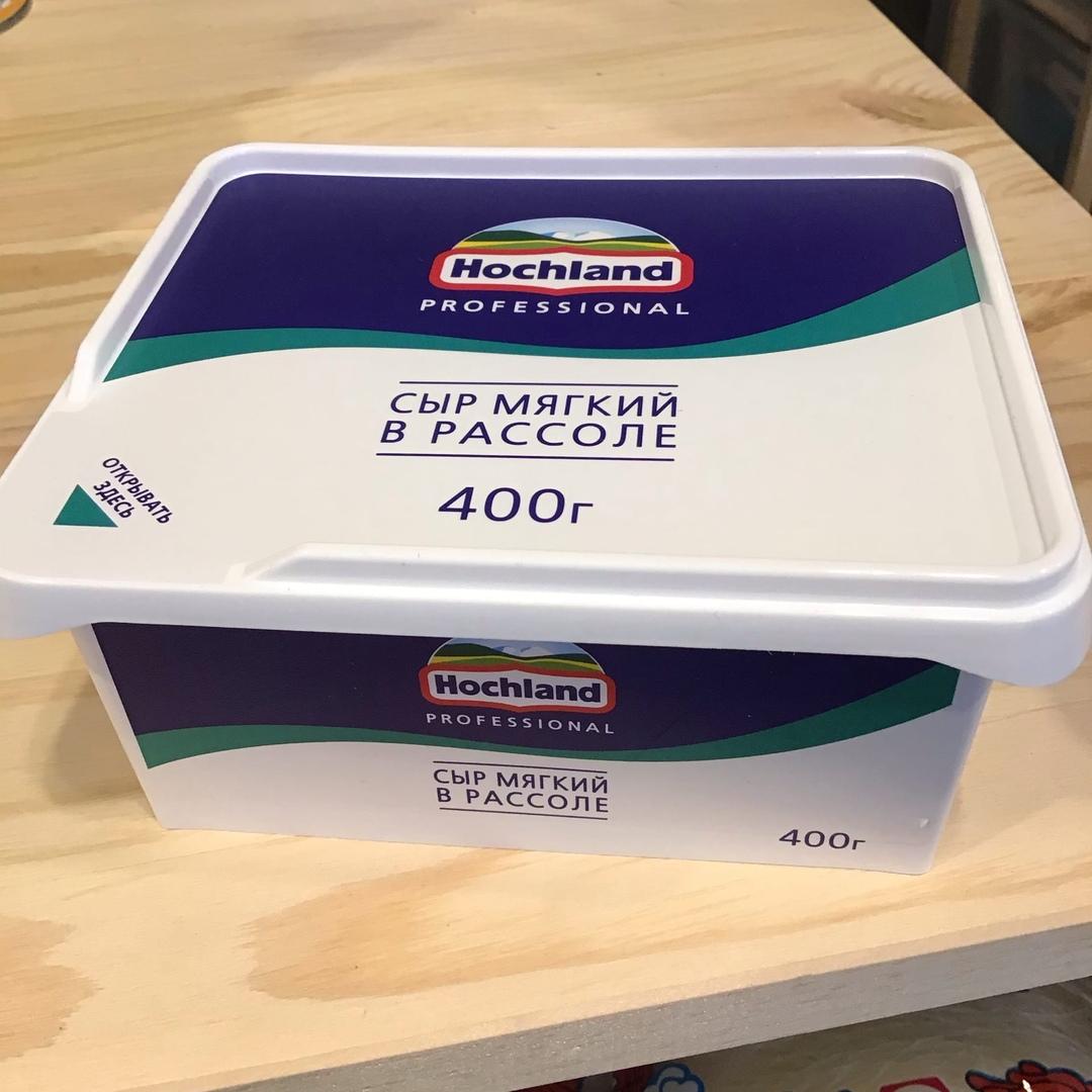 Сыр Фета 45% в рассоле 400г, Хохланд Проф, Россия