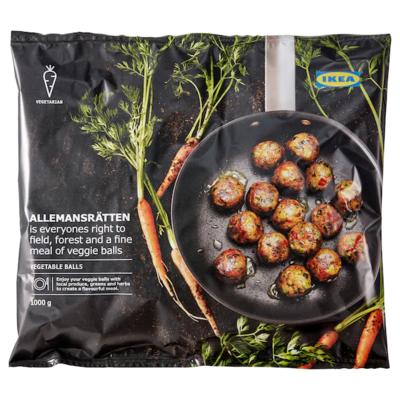 Фрикадельки овощные, замороженные 1 кг.