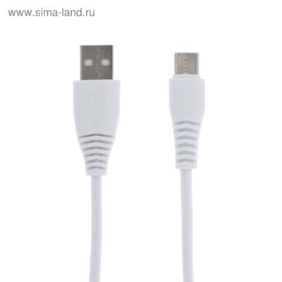 Кабель LuazON, Type-C - USB, 1 А, 1 м, белый
