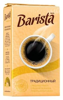 Кофе Barista Mio молотый натуральный жареный, 250г