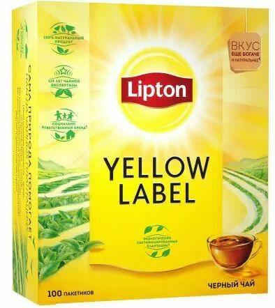 Черный чай Lipton Yellow Label, пакетики 100*2г