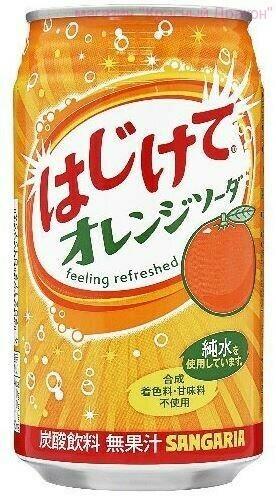 Напиток газированный Сангария со вкусом апельсина, 350 мл, ж/б, Япония