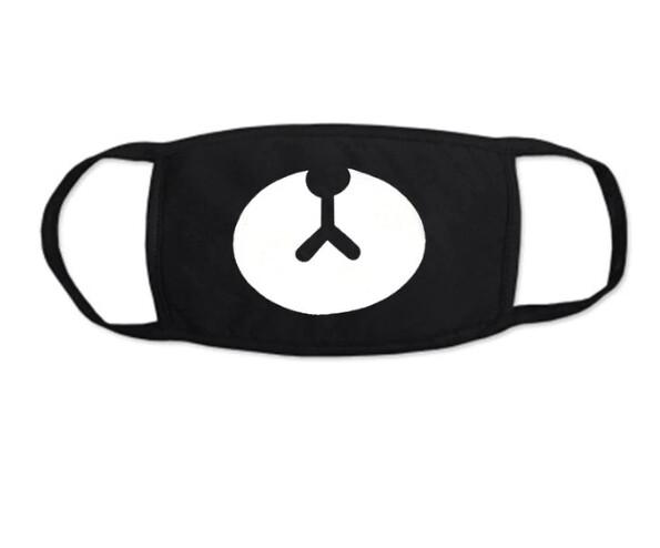 Máscara Facial Negra Doble Algodón Kpop