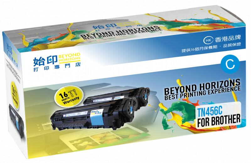 StartPrint Brother TN456 高打印量藍色 優質代用碳粉匣 TN456C