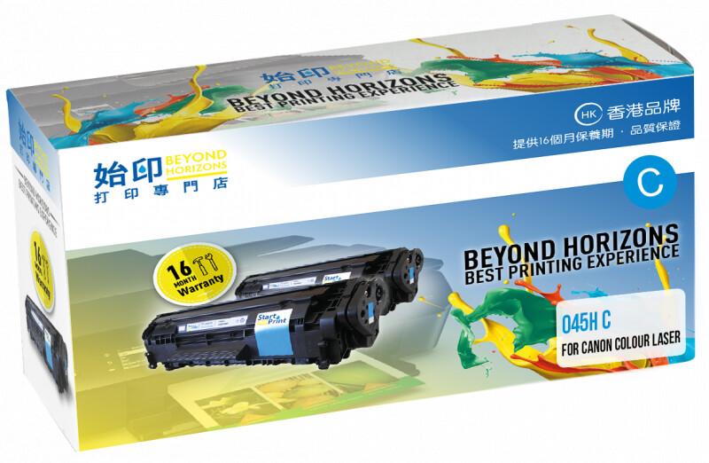 StartPrint Canon Cartridge 045H 高打印量靛藍色 優質代用碳粉匣 CRG045HC