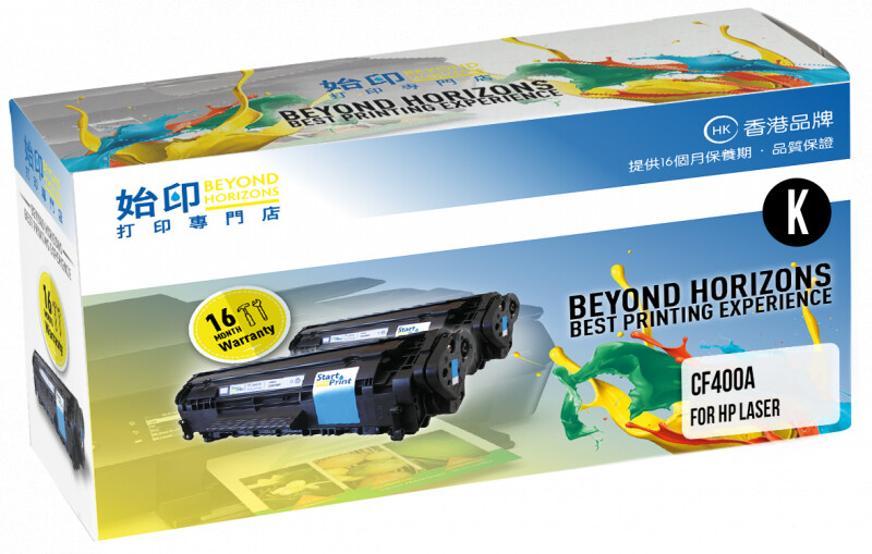 StartPrint HP 201A LaserJet 黑色 優質代用碳粉匣 CF400A