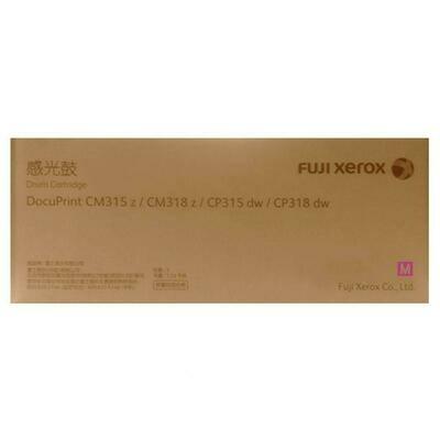 Fuji Xerox CT351102 M Drum 打印機感光鼓 CT351102