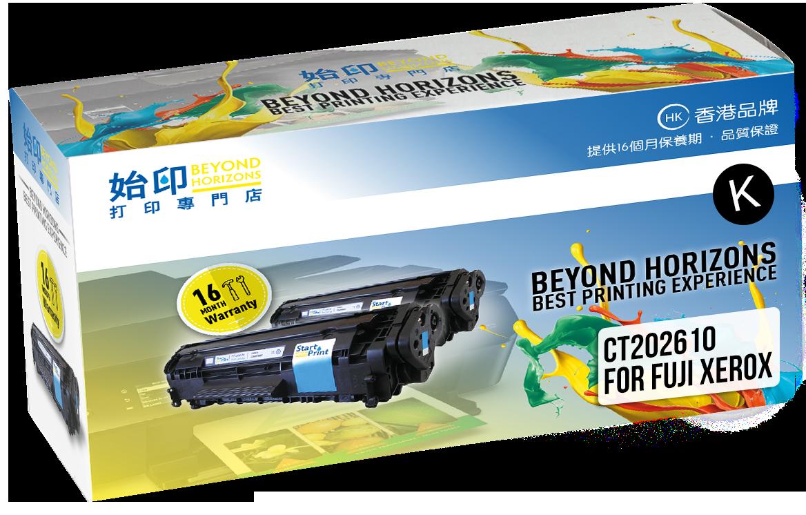 StartPrint HP 416A LaserJet 黃色 優質代用碳粉匣W2043A
