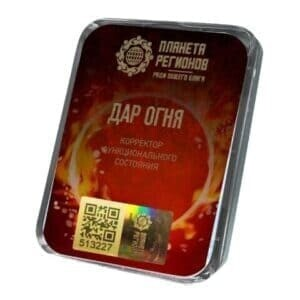 КФС «ДАР ОГНЯ» Коллекционный 5 элемент 2020Г НОВИНКА!