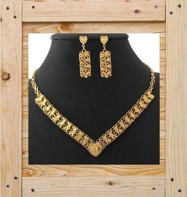 18KGP Chain Necklace Set