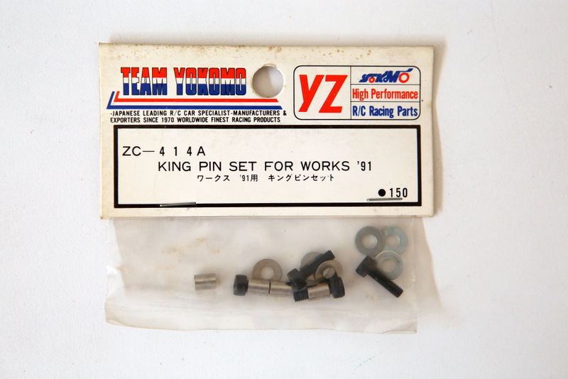 ZC414A YOKOMO KING PIN SET FOR WORKS '91