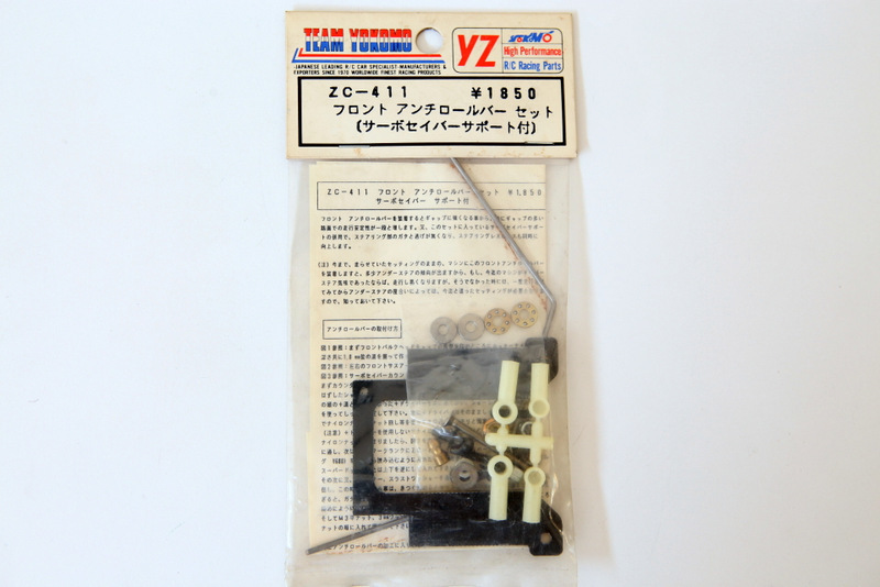 ZC411 YOKOMO FRONT ANTI ROLL BAR SET, SERVO SAVER SUPPORT INCLUDED.