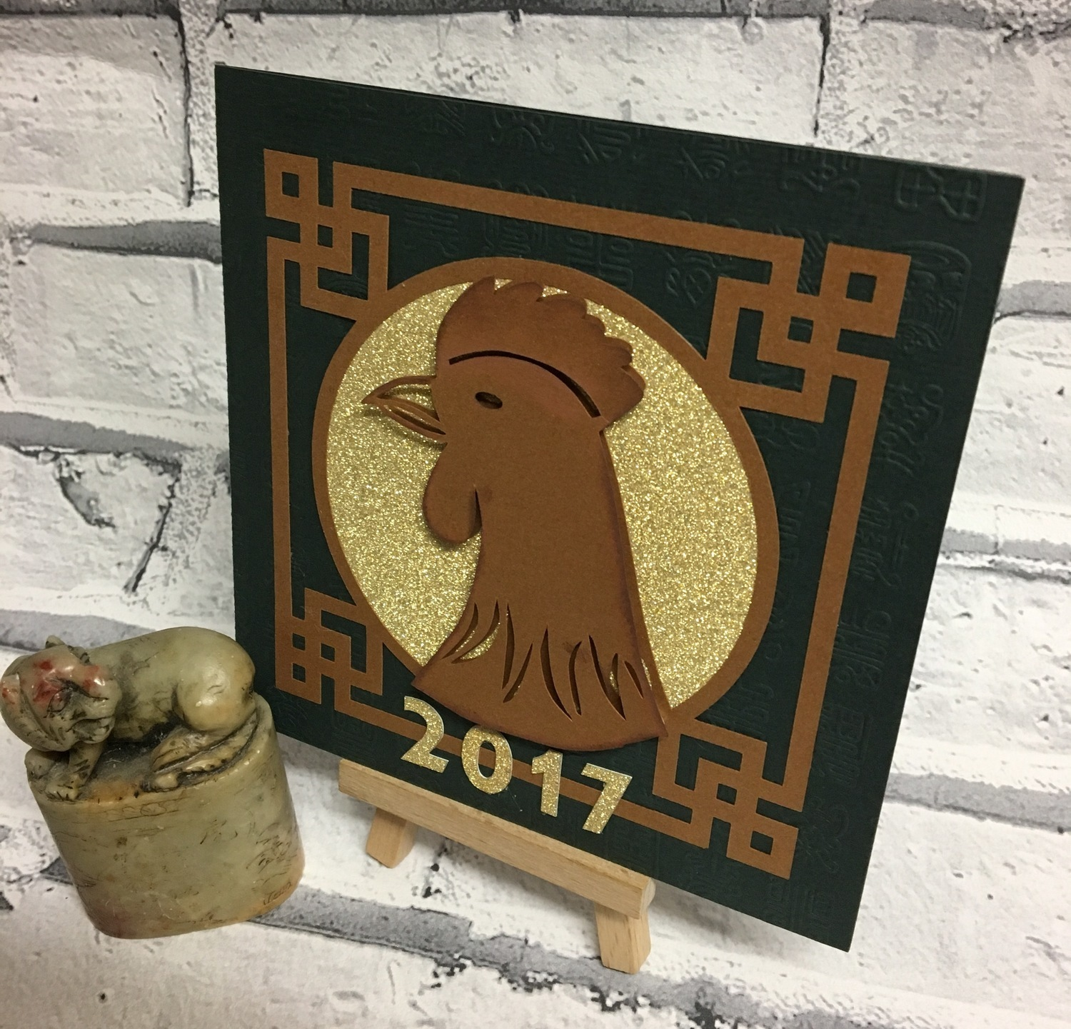 Chinese New Year  ROOSTER Card  - studio format