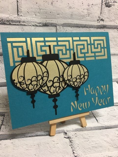 Chinese New Year Card and separate topper - design 2