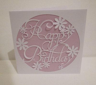 Happy Birthday 3  Card Template  FCM
