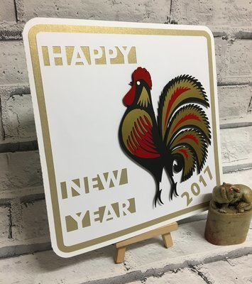 Chinese New Year  ROOSTER Card Topper No 4 - studio format