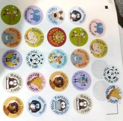 Reward Stickers for print n cut - studio format file