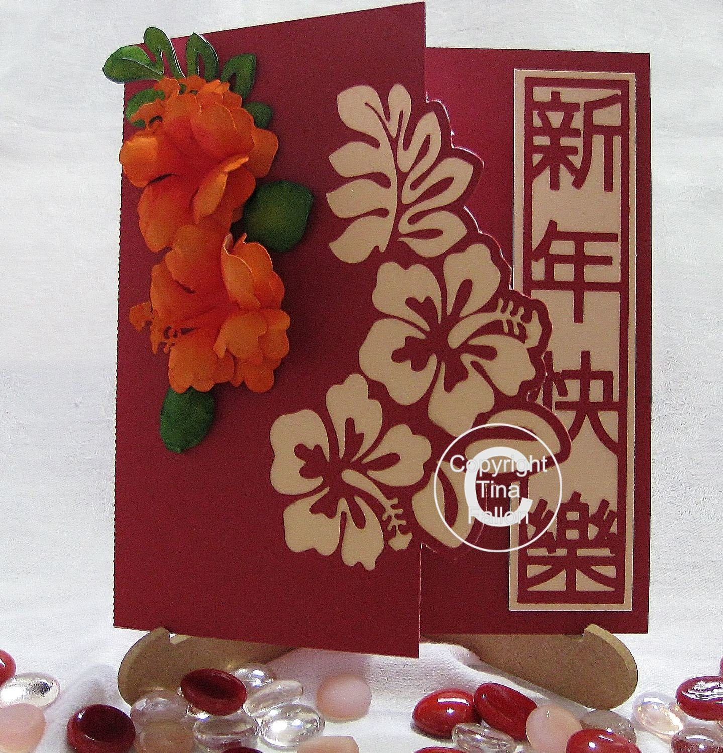 Chinese New Year Card - design 7