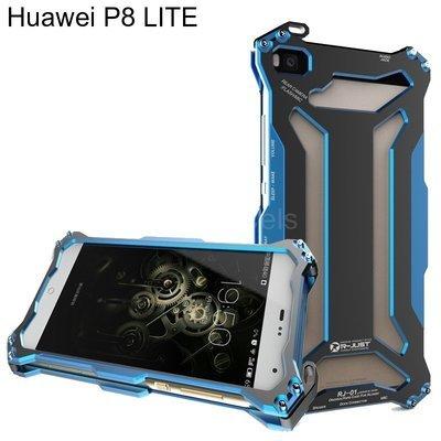 Protector Huawei P8 LITE Metalico Extremo Pernos Atornillables + Vidrio Templado