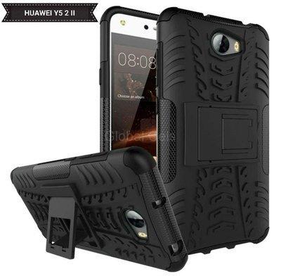 Case Huawei Y5 2 Y5 II Negro carcasa con Soporte