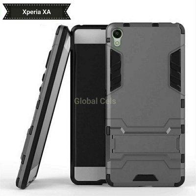 Case Sony Xperia XA Gris con Soporte Antigolpes