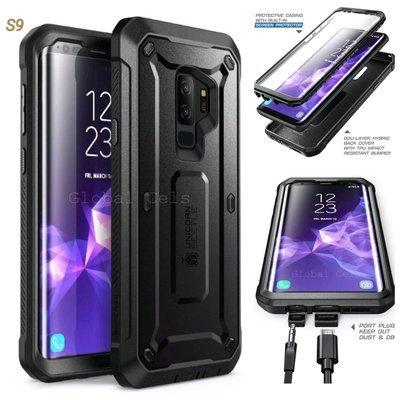 Case Galaxy S9 Plus S9+ Carcasa USA de Alta Protección Supcase